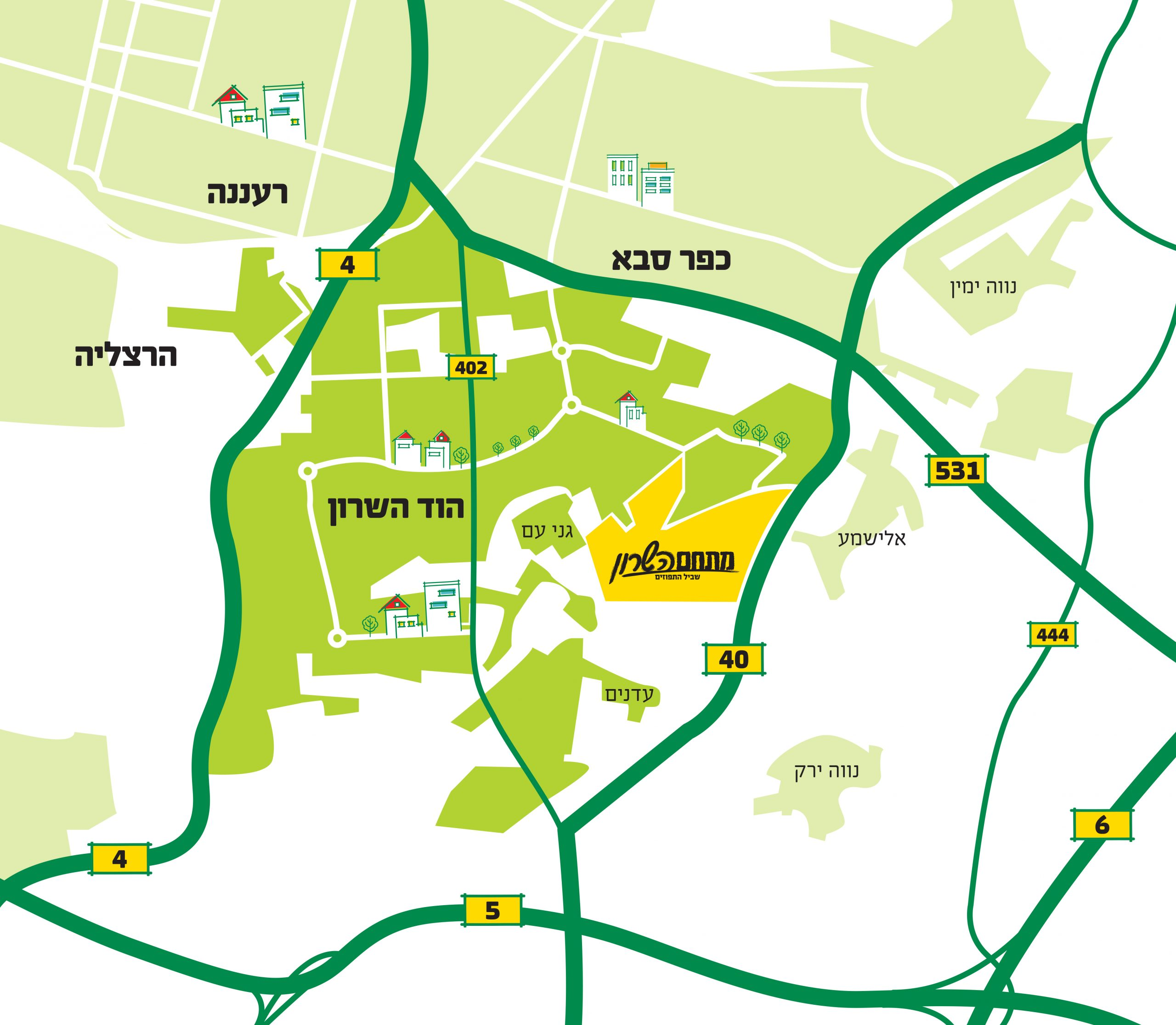 Hod Hasharon The Orange Trail